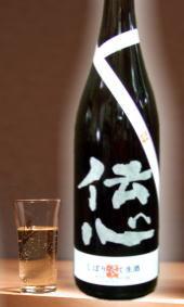しぼりたてのフレッシュ感と無濾過ならではのコク 一本義 伝心 本醸造無濾過生原酒720ml
