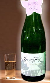 【人気 爽やかに 日本酒に抵抗感がある方、まずはこれから・・】一ノ蔵 純米酒 ひめぜん<スイート>720ml