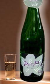 【冷して爽やかに 日本酒に抵抗感がある方・ホットワインファンに】一ノ蔵 純米酒 ひめぜん<ドライ>720ml