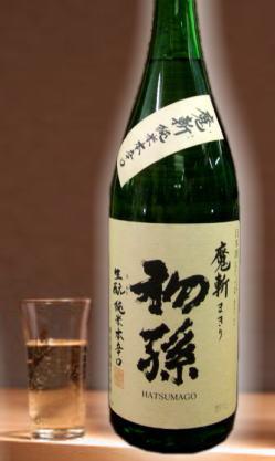 19BY味わい深い旨みながらも飲み飽きない本格辛口純米酒 初孫 生もと純米酒 魔斬1800ml
