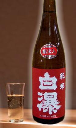 酒こまちらしい米の優しい旨み 冷から燗まで楽しめる高品質 秋田 白瀑 純米 酒こまち 720ml