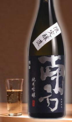 量売180ml 【限定醸造】ついに動いた!気になっていた蔵元の魂を感じる酒 純米吟醸原酒 南方(みなかた)180ml