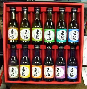 原料米の違いを知るともっと楽しいお酒選びができる 来福 酒米飲みくらべセット180ml×12本セット