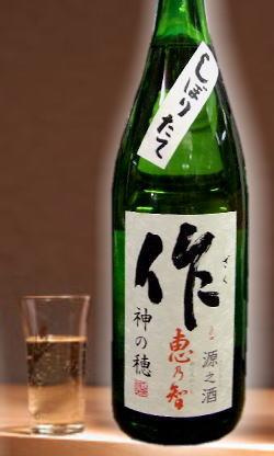 【夏の稲穂を思わせる爽やかさと旨みの純米酒】作 穂の智(神の穂)源之酒 1800ml