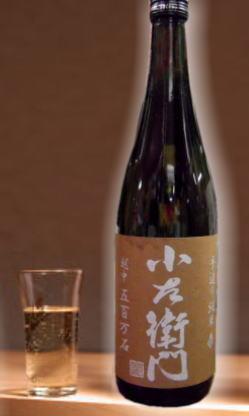 中島醸造 岐阜 程よい米の旨みと切れが良いお酒です 小左衛門 越中五百万石 手造り純米720ml