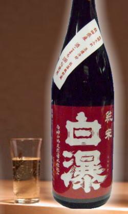 酒こまちらしい米の優しい旨みとキレ 秋田 白瀑 純米酒こまち生原酒 720ml