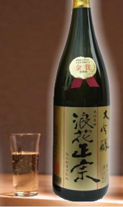 杜氏就任1年で金賞4冠 天才杜氏が造る全国新酒鑑評会金賞受賞 限定大吟醸 1800ml