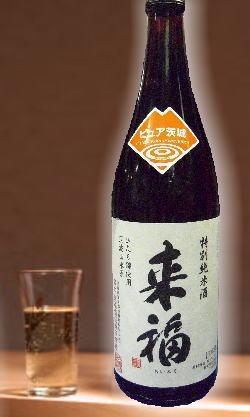 すべてが茨城のお酒です。来福ひたち錦特別純米酒720ml