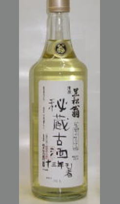 世界で一本の古酒を作ってみませんか 三重 黒松翁 秘蔵古酒13年者720ml