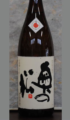 福島 奥の松 サクサク本醸造辛口1800ml