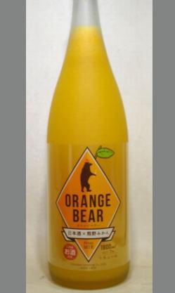 昔懐かしいつぶつぶオレンジジュースのような 三重 元坂酒造 和のリキュール〈日本酒+熊野みかん〉オレンジベア1800ml