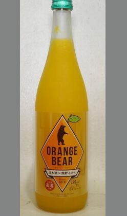 昔懐かしいつぶつぶオレンジジュースのような 三重 元坂酒造 和のリキュール〈日本酒+熊野みかん〉オレンジベア720ml
