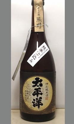 ふっくらとやさしく喉越しもよく 尾崎酒造 特別純米酒 太平洋720ml