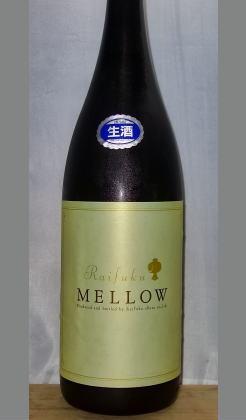 甘味と酸味を楽しむデザート感覚で飲めるお酒 茨城 来福 MELLOW1800ml