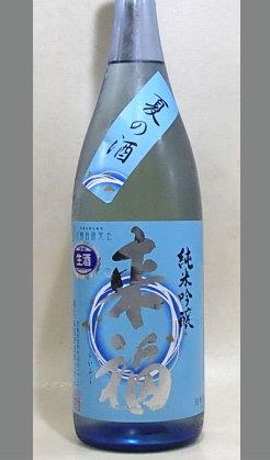 喉越しよし爽やかで邪魔にならない旨み 茨城 来福 渡船純米吟醸夏の酒1800ml