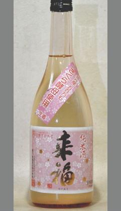 【日本酒の未来形・さくらの花からの贈り物】茨城 来福 さくら酵母 純米生原酒五百万石720ml