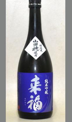 熟成あり・邪魔にならない香りと爽やかな喉越しと切れ 茨木 来福酒造 山田穂純米吟醸720ml