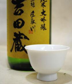 以外にも日本酒用の杯にもぴったり! 美濃焼 磁器老酒盃 口径60ミリ×高さ40ミリ×6個セット