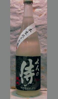 和歌山地酒 モンドセレクション金賞21年連続受賞蔵元がまた蔵が動き出した田端酒造 七人の侍 純米生原酒720ml