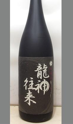 幻の中の幻の梅酒 和歌山県下で両手本数未満しか入荷しない梅酒 中野BC 龍神往来 1800ml