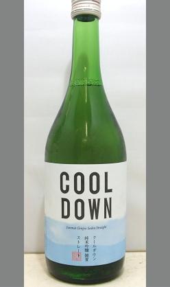 熟成あり・喉越しスムース&ライトな口当たり&水臭くない 雑賀 純米吟醸COOL DOWN(クールダウン12度)720ml
