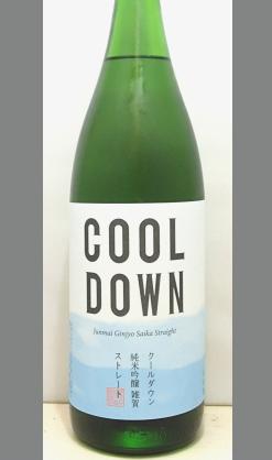 喉越しスムース&ライトな口当たり&水臭くない 雑賀 純米吟醸COOL DOWN(クールダウン12度)1800ml