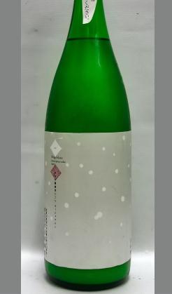 日本酒をしっかり感じさせる爽快活性にごり 和歌山 九重雑賀 にごり純米吟醸活性生酒ネージュブラン1800ml