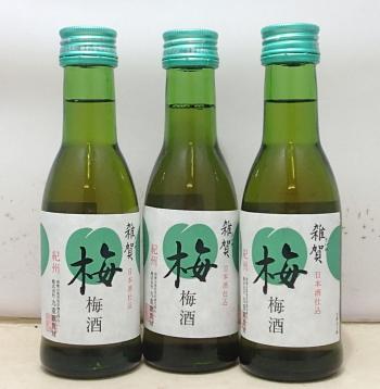 シロップと勘違いするほどのエキス感 和歌山 九重雑賀 梅酒(日本酒ベース)180ml