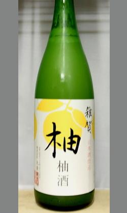 ほんのりとした苦さと渋さが大人のドリンクを醸す 和歌山 雑賀 柚酒1800ml