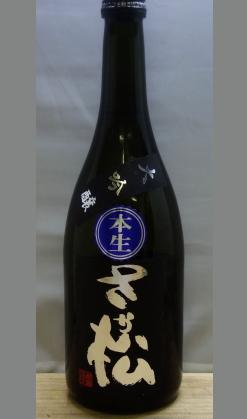 新畠山隆二杜氏のこだわり酒 第一弾 へぇー旨いやんけぇー 大阪 浪花酒造 さか松大吟醸無濾過生原酒720ml