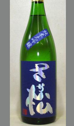 【数量限定】艶やかさだけが日本酒じゃない!成子杜氏のさか松7号酵母純米大吟醸山田50原酒1800ml