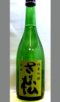 熟成あり・さりげなく、かまえず、美味しい和食があったら共に 大阪 さか松純米吟醸生詰(秋あがり表示)720ml