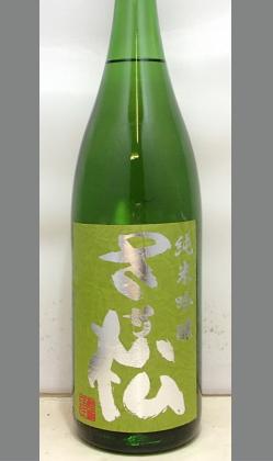 熟成あり・さりげなく、かまえず、美味しい和食があったら共に 大阪 さか松純米吟醸生詰(秋あがり表示)1800ml