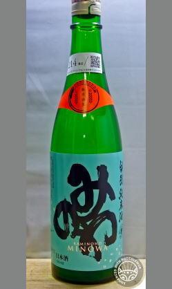 熟成あり・三重・米どころ名張箕曲(みのわ)地域で息づく小さな蔵の正直酒造り 澤佐酒造 みのわ特別純米酒無濾過生原酒720ml