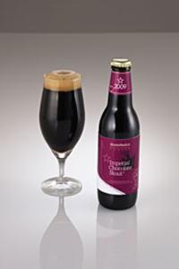 熟成ビア サンクトガーレン数々の伝説をつくりあげたKing ofチョコビール インペリアルチョコレートスタウト330ml ALC8.5%