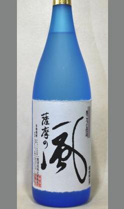 喉越し良くまろやかさがあり切れの良い上質感のある芋焼酎 東酒造 さつまの風25度1800ml