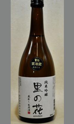 新星高垣酒造 成長を感じ取って頂けるはずです。 高垣任世(ひでよ)杜氏2期目の純米吟醸酒 里の花純米吟醸生原酒720ml