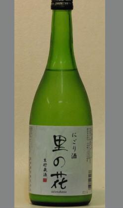 新星高垣酒造 高垣任世(ひでよ)杜氏誕生記念酒 里の花にごり酒720ml
