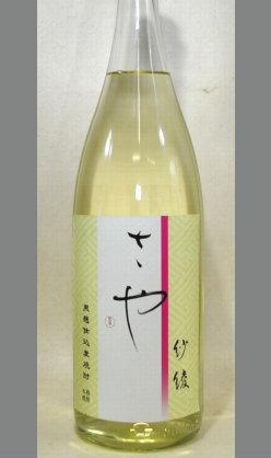 喉ごしとやわらかさとほんのり味わいの麦焼酎 福岡県 喜多屋 紗綾(さや)1800ml
