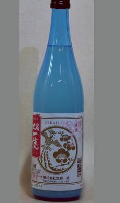 邪魔にならないモロミとスッキリとした飲み心地 世界一統 純米にごり酒16度 720ml