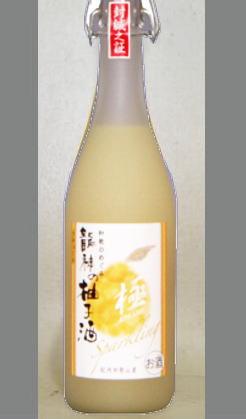 柚子ジュースになっちゃったよ柚子果汁たっぷりで爽 和歌のめぐみ 龍神の柚子酒 極 スパークリング720ml