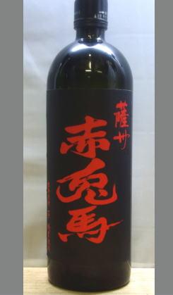 品質の高さはすでにお墨付き。しっかりと味わってください。鹿児島 濱田酒造 芋焼酎 赤兎馬 (せきとば)25度720ml