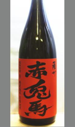 まずは甘く艶やかなフルティーな香りから初めてください。 鹿児島 濱田酒造 芋焼酎 赤兎馬(せきとば) 玉茜芋仕込25度1800ml