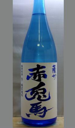 喉越しの良さとくどさのない旨味グビグビと 芋焼酎 鹿児島 赤兎馬青(ブルー)20度1800ml