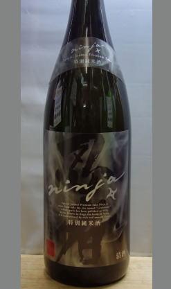 """【まだ知らぬ日本酒の世界】真っ先に浮かんだのが""""かあちゃんの夕ご飯""""かなぁ。滋賀 瀬古酒造 忍者特別純米1800ml"""