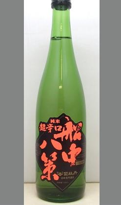熟成あり・ 超辛口という響きに腰を引くことなく是非お試しください。高知 司牡丹 船中八策超辛口純米酒720ml