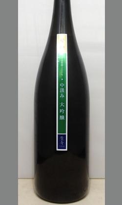どなた様にも良さは伝わるはずです。福岡 繁桝(しげます)大吟醸 中汲み 生々1800ml