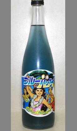熟成あり・興味津々、青い日本酒ってどんな味わい??飲んでみるしかないしょ!秋田 白瀑 ブルーハワイ(純米吟醸生酒)720ml