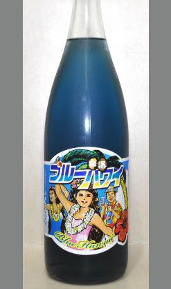 熟成あり・興味津々、青い日本酒ってどんな味わい??飲んでみるしかないしょ!秋田 25BY白瀑 ブルーハワイ(純米吟醸生酒)1800ml