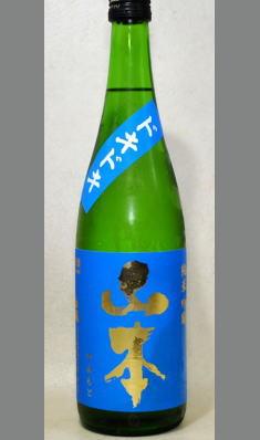 話題の多い白瀑から、またもや新しいコンセプトのお酒が発売されました 秋田 白瀑 ドキドキ720ml